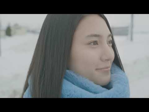 久保田紗友 元気です北海道 CM スチル画像。CM動画を再生できます。