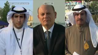 نافذة الانتخابات الكويتية – 26/11/2016 (منتصف اليوم)