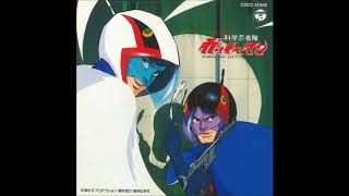 Symphonic Suite Gatchaman - The Theme of Governor X 作曲 すぎやまこ...