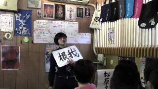2012/08/27にアップロード 松原タニシ.