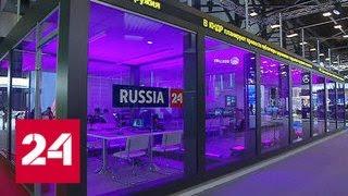 ПМЭФ: эксперты ждут заявлений по экономической повестке нового правительства - Россия 24
