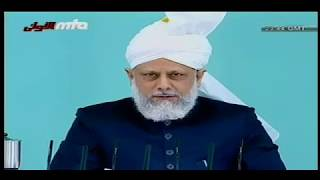 Friday Sermon 12 June 2009 (Urdu)
