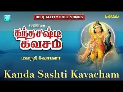 Kanda Sashti Kavacham by Mahanadhi Shobana