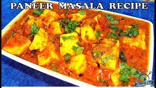 Paneer Masala Recipe | ढाबा स्टाइल पनीर मसाला | Easy Recipe | SHEEBA CHEF