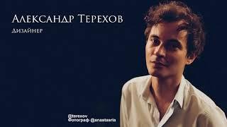 HOT NEWS: Капсульная коллекция Полины Гагариной для Terekhov Girl