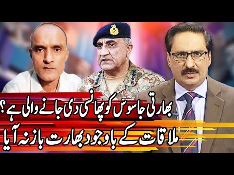 Kal Tak With Javed Chaudhry - 25 December 2017 - Express News