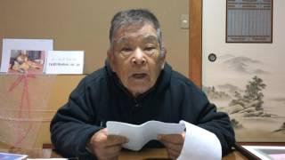 第20回『日本犬に就いて金指光春が語る』Q&A 20170124 Mitsuharu Kana...
