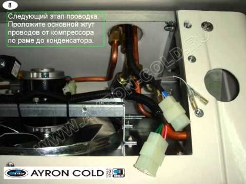 видео: Рефрижератор dongin thermo