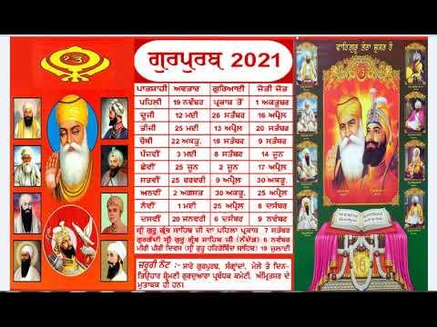 Nanakshahi Calendar 2021 Gurpurab date 2021 days check SGPC NANAKSHAHI CALENDAR detail