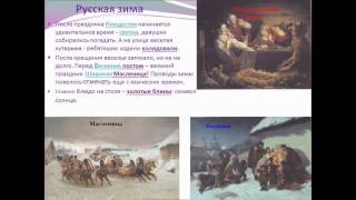 Быт и нравы древней Руси 16 века