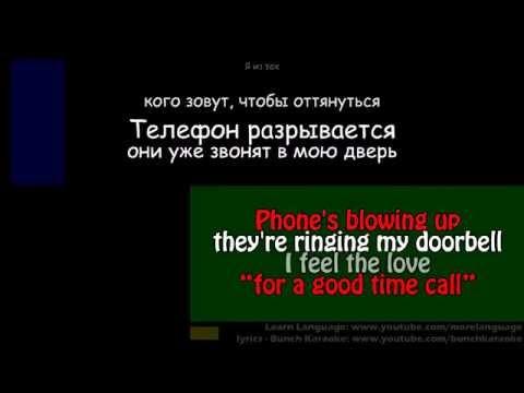 Sia - Chandelier (Русские субтитры + Karaoke)