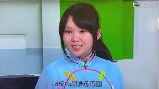 Publication Date: 2019-12-07 | Video Title: 鳳陽花鼓~福建中學中西樂團