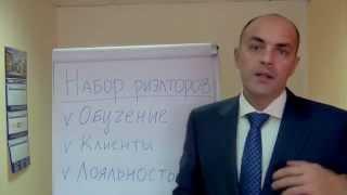 видео Агентство недвижемоти