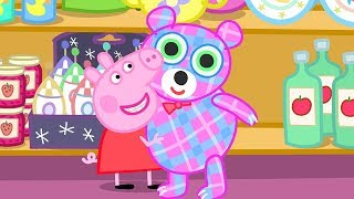 Peppa Wutz 🎁 Ein Geschenk für Oma und Opa 🎁 Peppa Pig Deutsch Neue Folgen | Cartoons für Kinder