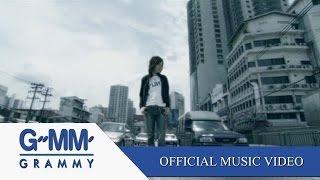อย่าลืมฉัน - MR.TEAM【OFFICIAL MV】
