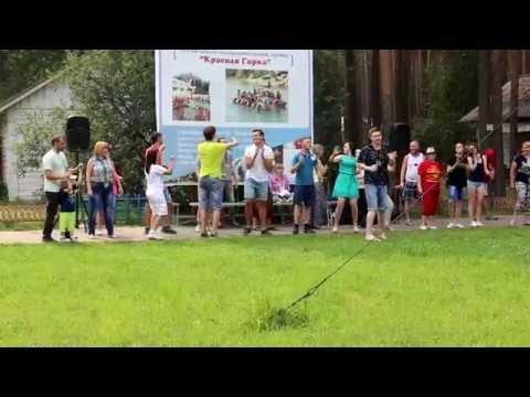 лагерь каменск-уральский горка фото красная