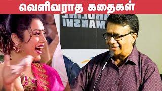 Y G Mahendran speek about Meena performance in Caroline Kamakshi
