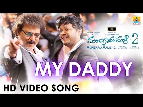 Mungaru Male 2 | My Daddy Official HD Video Making | Ganesh, Ravichandran, Neha Shetty