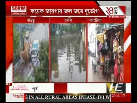 Heavy rain lashes in West Bengal