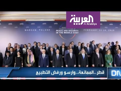 قطر .. الممانعة.. واورسو ورفض التطبيع | DNA  - نشر قبل 2 ساعة