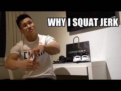 LU Xiaojun: Why I Squat Jerk and train LU raises