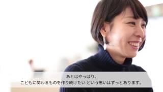 #クリエイター女子 Interview vol.1|UIデザイナー/ディレクター 犬嶋 慈子(株式会社キッズスター)