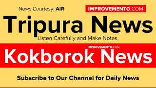 (Kokborok) 21 April 2019 Tripura Evening News (Tripura Current Affairs) AIR