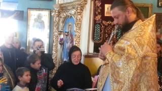 Поздравление настоятеля храма в Иловайске о.Мартирия с днем Ангела.