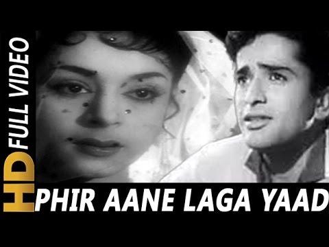 Phir Aane Laga Yaad Wohi Pyar Ka Aalam | Usha Khanna, Mohammed Rafi | Yeh Dil Kisko Doon 1963 Songs