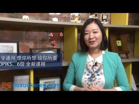 《人杰地灵》为你而来:李祥春(5) 正信不移 (3/3)来源: YouTube · 时长: 7 分钟35 秒
