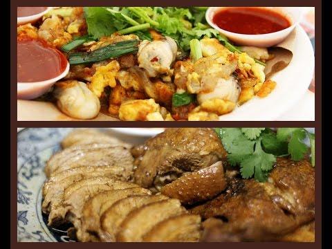 Singapore Teochew Festival 新加坡潮州节 2014 (Food)