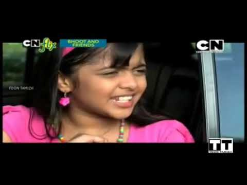 Download Copy of Boot friend tamil dupped move |children movie
