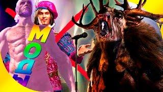 ТОП 5 Обязательных геймплейных модов и фиксов для Ведьмак 3 ➲➲➲ Часть #2