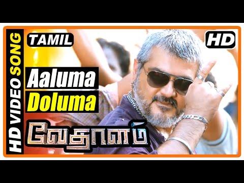 Vedalam Tamil Movie | Scenes | Aaluma Doluma song | Ajith stabbed | Anirudh | Badshah | Shruti