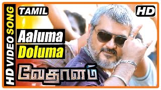 Cover images Vedalam Tamil Movie | Scenes | Aaluma Doluma song | Ajith stabbed | Anirudh | Badshah | Shruti