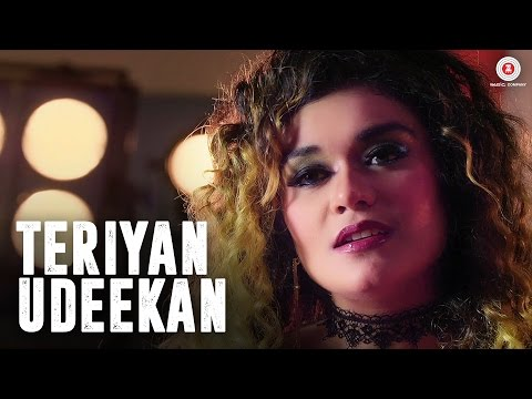 Teriyan Udeekan - Official Music Video | Kanwalpreet | Rashi Raagga | Kunal
