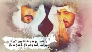 #شيلة يابوي انا جيت لك آداء عبدالرحمن وعبدالله العنزي