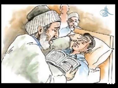 Download الرقية الشرعية أجمل صوت هادئ (للعين والحسد والسحر ) للدكتور محمد بن يوسف الجوراني