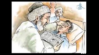 ruqyah-for-illness-evil-eye-magic-envy