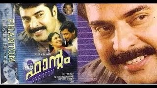 Phantom 2002 Malayalam Full Movie I Mammootty | Innocent | #Malayalam Movies Online