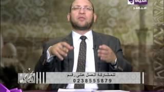 داعية إسلامي يرد على متصل يصلى الفجر مع زوجته في المنزل.. فيديو