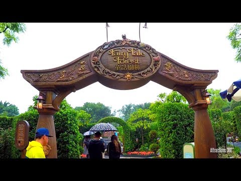 [HD] Fairy Tale Forest at Hong Kong Disneyland - A Walk-through Attraction
