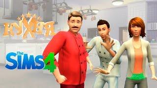 Кухня The Sims 4 Пародия на любимый сериал!