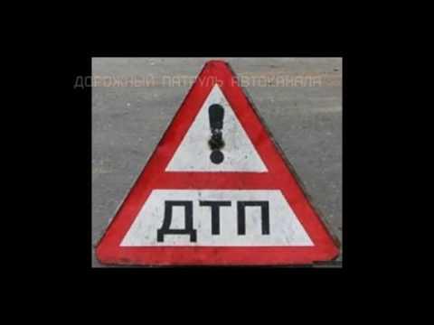 ДТП ул  Профсоюзная