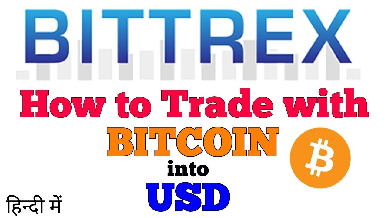 how to sell bitcoin on bittrex