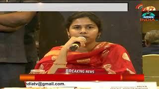 Tdp Bhuma akhila priya Ap Tourism Development  Meeting -INDIA TV Telugu