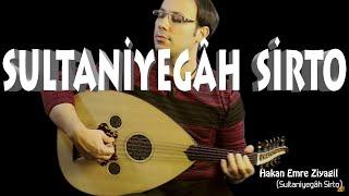 Sultaniyegah Sirto (Oud - Drum- Bass) - Hakan Emre Ziyagil
