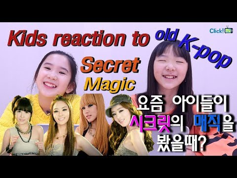 요즘 초등학생들이 시크릿의 '매직' 영상을 봤을때?! Secret's 'Magic' [ENG/CHI/SPA]