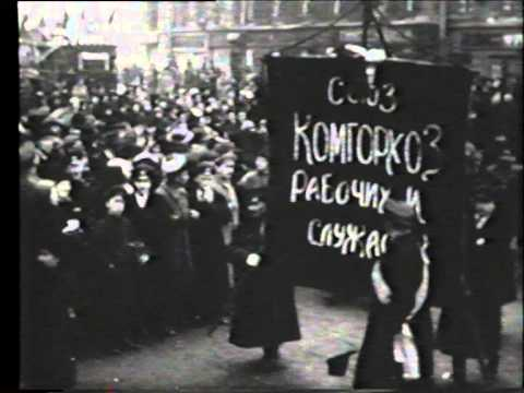 First Anniversary of the October Revolution (1918)