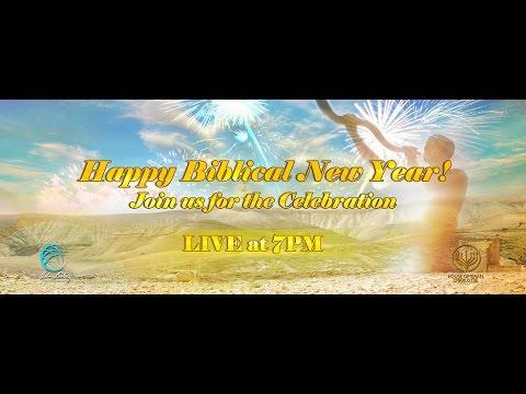 rosh hashana the biblical new year 2017 house of israel charlotte nc
